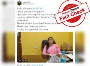 Fact Check : హైదరాబాద్ ప్రైవేట్ స్కూల్ ప్రిన్సిపాల్ విద్యార్థుల తల్లిదండ్రులతో అమర్యాదకరంగా ప్రవర్తించిందా..?