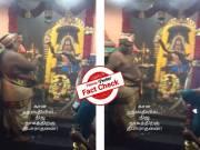 Fact Check : శ్రీకాళహస్తిలో త్రాచుపామును పూజిస్తున్నారంటూ వీడియో వైరల్..?