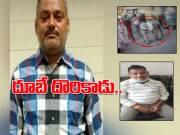 బ్రేకింగ్: మోస్ట్ వాంటెడ్ గ్యాంగ్స్టర్ వికాస్ దూబే అరెస్ట్