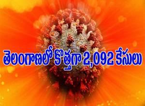 తెలంగాణలో కొత్తగా 2092 కేసులు.. 13 మరణాలు