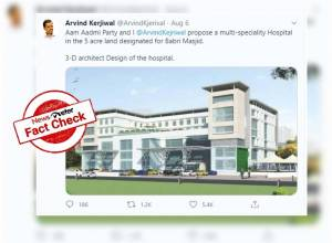 Fact Check : బాబ్రీ మసీదుకు బదులుగా ఆసుపత్రి కట్టించాలని ఢిల్లీ ముఖ్యమంత్రి కేజ్రీవాల్ కోరారా..?