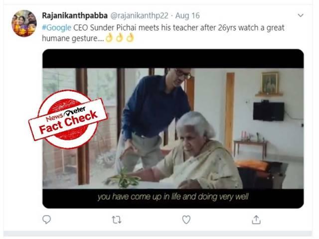 Fact Check : గూగుల్ సీఈవో తన టీచర్ ను 26 సంవత్సరాల తర్వాత కలిశాడా..?