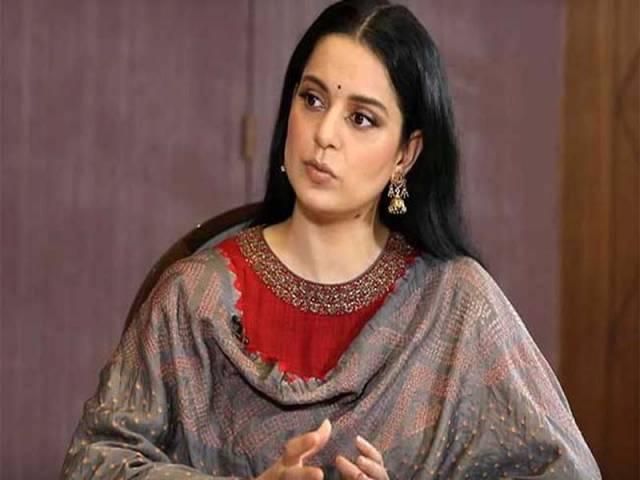 కంగనా రనౌత్ ఇంటి వద్ద తుపాకీ కాల్పులు.. ఆమె ఏమంటోందంటే..!