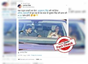 Fact Check : ఆదిత్య థాక్రేతో కార్ లో ఉన్నది రియా చక్రవర్తి కాదు..?
