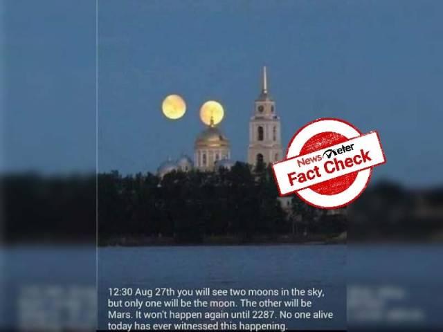 Fact Check : ఆగష్టు 27న అంగారకుడు చంద్రుడి సైజులో కనిపించనున్నాడా..?