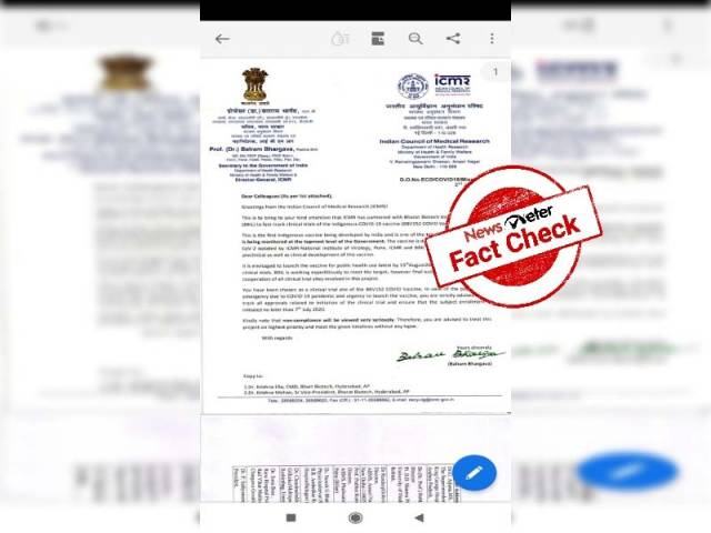Fact Check : ఆగష్టు 15 2020న కరోనా వ్యాక్సిన్ ను మార్కెట్ లోకి తీసుకురానున్నారా..?
