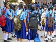 ఢిల్లీ: అక్టోబర్ 5 వరకు పాఠశాలలు మూసివేత