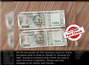 Fact Check : గాంధీకి దగ్గరగా పచ్చ రంగు స్ట్రిప్ ఉంటే ఫేక్ నోట్..?