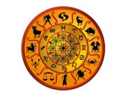 వార ఫలాలు: తేదీ 27- 9-2020 ఆదివారం నుండి 3-10-2020 శనివారం వరకు