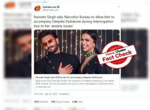 Fact Check : దీపిక పదుకోన్ తో కలిసి ఎన్సీబీ అధికారుల ముందు హాజరవుతానని రణవీర్ సింగ్ కోరాడా..?
