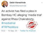 Fact Check : ఆ ట్వీట్లన్నీ రియా చక్రవర్తి లాయర్ చేశారా..?