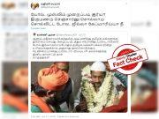 Fact Check : సూర్య ఇస్లాం మతాన్ని స్వీకరించాడా..?