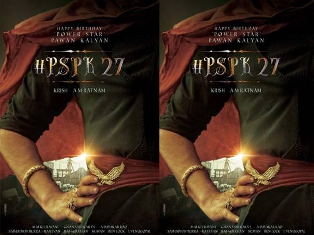 పవర్ స్టార్ బర్త్ డే కానుకగా #PSPK27 ప్రీ లుక్ పోస్టర్