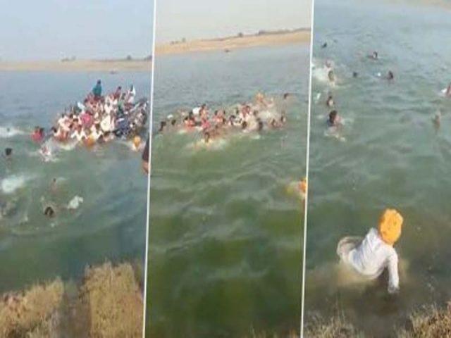 చంబల్ నదిలో పడవ బోల్తా.. 10 మంది గల్లంతు