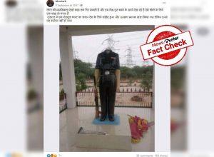 Fact Check : దళిత సైనికుడి విగ్రహాన్ని ధ్వంసం చేశారా..?