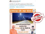 Fact Check : హైదరాబాద్ ఫ్లై ఓవర్ ఫోటోలను పోస్టు చేసి ముజఫర్ నగర్ లో కట్టిందని చెప్పిన బీహార్ మినిస్టర్