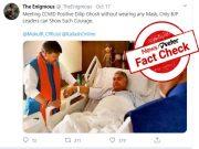 Fact Check : కోవిడ్-19 పాజిటివ్ వచ్చిన దిలీప్ ఘోష్ ను మాస్కులు లేకుండా బీజేపీ నేతలు కలిశారా..?