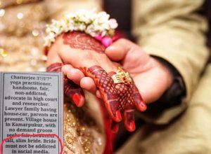 సోషల్ మీడియాకు అడిక్ట్ అవ్వని అమ్మాయి కావాలి..!