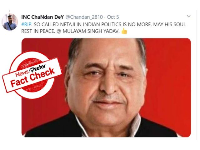 Fact Check : ఉత్తరప్రదేశ్ మాజీ ముఖ్యమంత్రి ములాయం సింగ్ యాదవ్ చనిపోయారంటూ పోస్టులు..!
