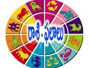 రాశి ఫలాలు : 11-10-2020 ఆదివారం నుండి 17-10-2020 శనివారం వరకు