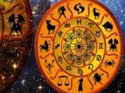 రాశి ఫలములు:తేదీ 18-10-20 ఆదివారం నుండి 24-10-2020 శనివారం వరకు