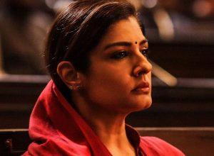 'కేజీఎఫ్ 2' : రవీనా దర్పం చూశారా?