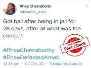 Fact Check : బెయిల్ వచ్చిందంటూ రియా చక్రవర్తి ట్వీట్ చేసిందా..?