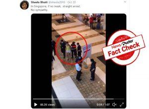 Fact Check : సింగపూర్ లో మాస్క్ వేసుకోలేదని మహిళను అరెస్ట్ చేశారా..?