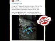 Fact Check : స్కూటర్లు, మనుషులు కొట్టుకుని పోతున్న వీడియో ఇప్పటిదేనా..?